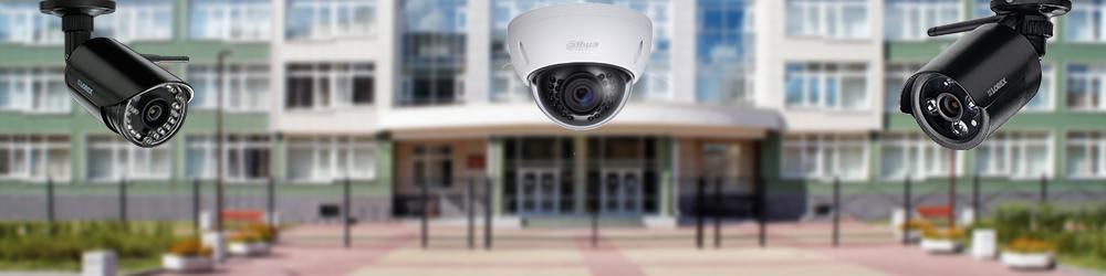 Скачать программу видеонаблюдения через ip камеру